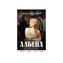 Thumb_albena_poster