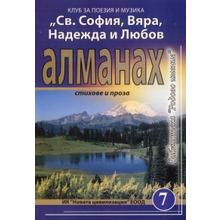 Thumb_almanah