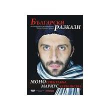 Thumb_plakat_poster