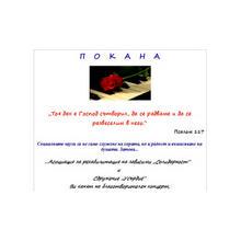 Thumb_pokana1-1
