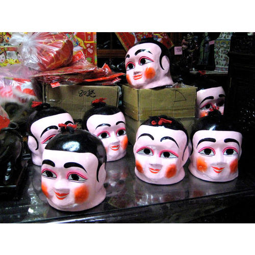 Normal_masks-fotopedia-1