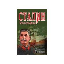 Thumb_stalin_poster