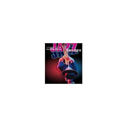 Normal_plovdiv_jazz_poster