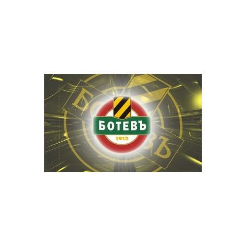 Normal_botev-plovdiv-logo-500x312