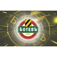 Thumb_botev-plovdiv-logo-500x312