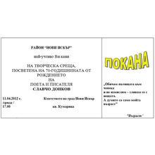 Thumb_pokana1