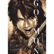 Thumb_goemon