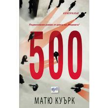 Thumb_500