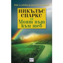 Thumb_moyatpatkamteb-rekl
