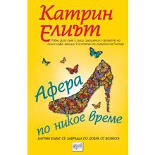 Thumb_aferaponikoevreme-rekl