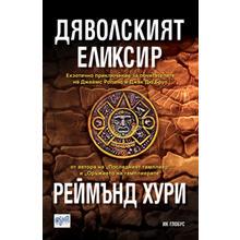 Thumb_dqvolskiqt_eliksir-net