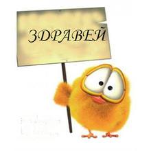 Thumb_5367-nov-21-world-hello-day