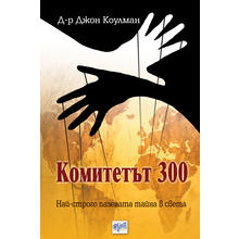 Thumb_komiteta300-rekl