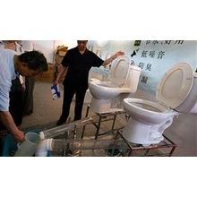 Thumb_toilets