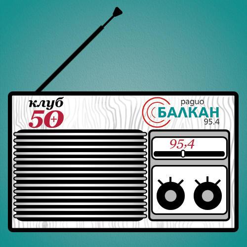 Normal_radiobalkan