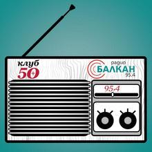 Thumb_radiobalkan