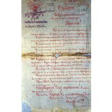 Thumb_ilinden-preobrazhenie-proclamation