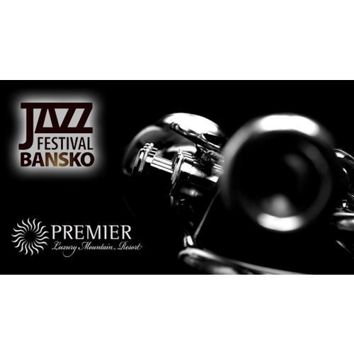 Normal_jazz_fest