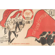 Thumb_world_october_revolution_poster