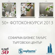 Thumb_50_izlojba500-1