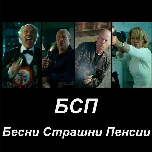 Normal_bsp
