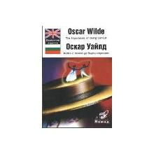Thumb_oscar_wilde