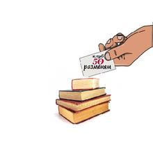 Thumb_razmeniam1