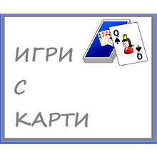 Thumb_card1
