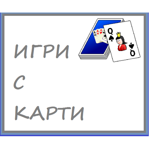 Normal_card1