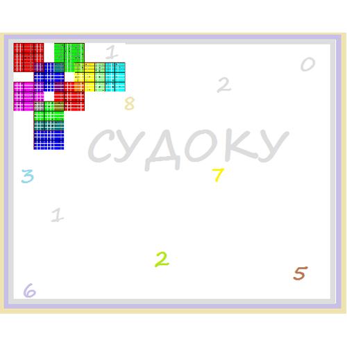 Normal_sudoki