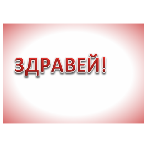 Normal_zdrast