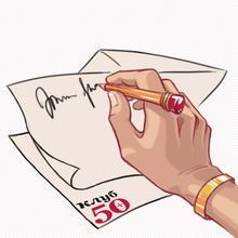 Thumb_readers_image