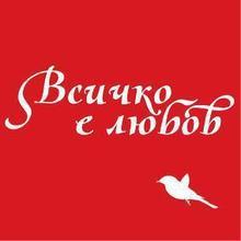 Thumb_nad-600-nagradi-za-sv-valentin-siti-tsentar-sofiya