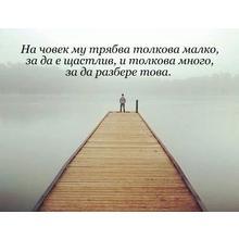Thumb_1006081_1467115983517816_1632875438_n(1)