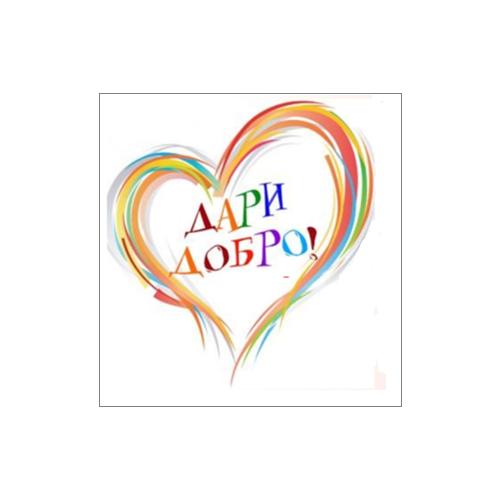 Normal_dobro_logo