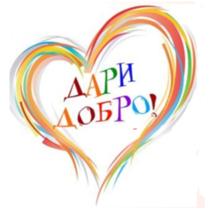 Thumb_dobro_logo
