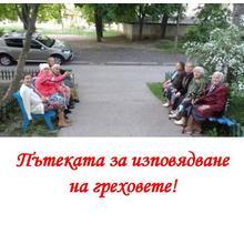 Thumb_15037336_10207515209659470_3908888836454617663_n
