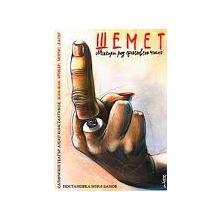 Thumb_shemet