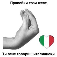 Thumb_italy