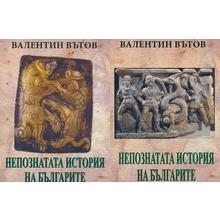 Thumb_istoria