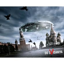 Thumb_ufo_in_moscow_kolaz