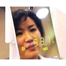 Thumb_japan_thermo