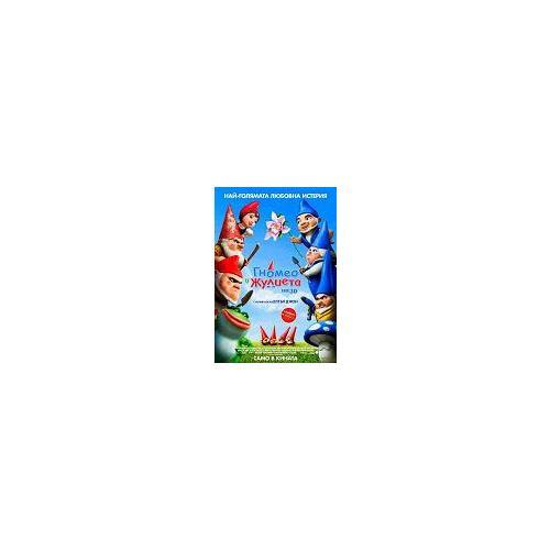 Normal_gnomeo_julieta_poster