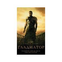 Thumb_gladiator