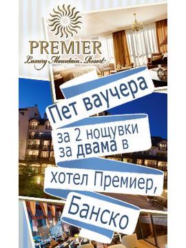 Normal_premier240x400