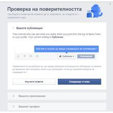Thumb_fb_prv.jpg