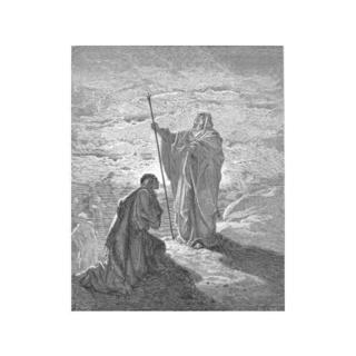На 20 август православната църква чества Пророк Самуил