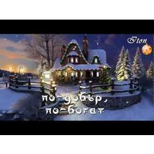 Thumb_open-uri20141208-18069-10n6d0i?1418050501