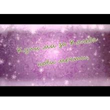Thumb_open-uri20141218-6120-y0bjtn?1418886489