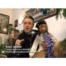 Thumb_open-uri20141219-24102-19j8yha?1419013917